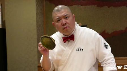 这大鲍鱼,绝对有我的脸大,烹饪好复杂!