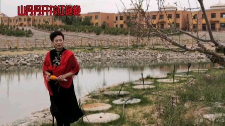 张掖牛俊霞: 我为蒙乡唱支歌