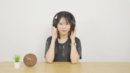 你绝对没有听过的全息耳机 SXFI air声晰飞耳机