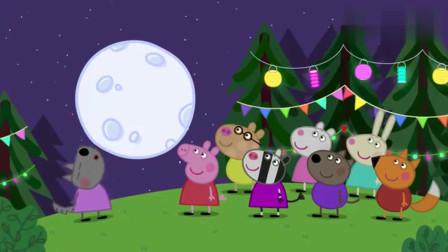 小猪佩奇:孩子们在学狼叫,传来了一声更大声的狼叫