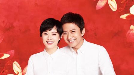 酷的娱乐圈 2020 孙俪邓超纪念日算错结婚年数?被网友调侃太迷糊