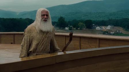 冒牌天神2:小伙说上帝让他造船,大伙笑他有毛病,不料打脸了!