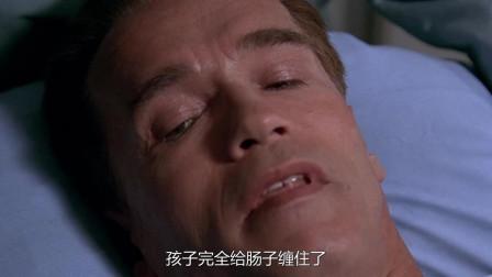魔鬼二世:男子怀胎十月生下婴儿,看到长相后不忍直视!