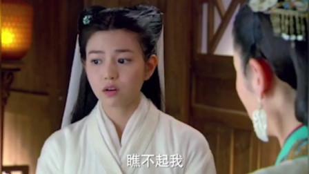 《神雕侠侣》第21集:郭靖不想再见杨过,黄蓉理解师徒二人关系