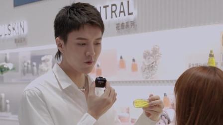 【探店】巴黎高级护肤品牌,朵梵明星系列添新丁。