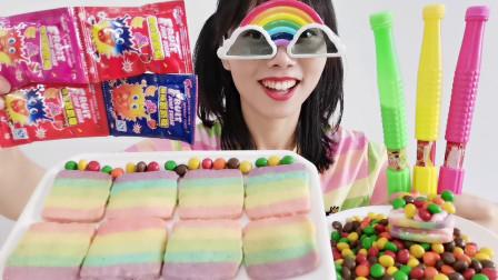 """美食开箱:妹子吃""""彩虹曲奇饼干"""",加沙拉酱和跳跳糖,酸甜味美"""