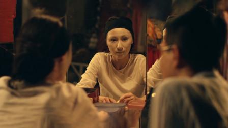 国产恐怖猛片!女人为工作出卖身体,被耍后血洗了整个戏班