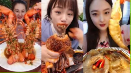 海鲜吃播:蒜蓉大龙虾馋得慌,太美味了!