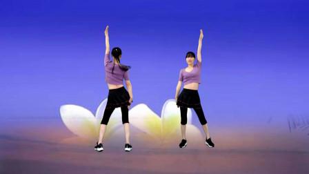 阳光香果广场舞 健身操《爱的世界只有你》每天坚持让你身材更迷人
