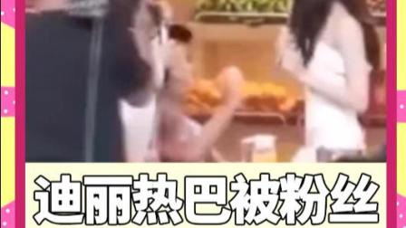 热搜大调查:迪丽热巴被粉丝疯狂求婚,你怎么看?