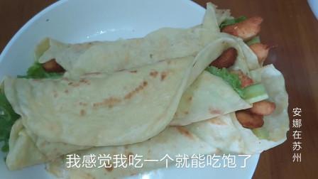 安娜早餐给儿子做了比肯德基还好吃的老北京鸡肉卷,有肉有蔬菜荤素搭配营养丰富,自己做的真材实料,真过瘾!
