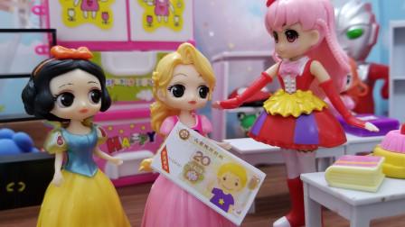 白雪公主故事 真奇怪,钱是长发公主捡到的,为什么她却让老师表扬白雪呢