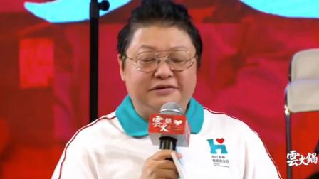 韩红武汉抗疫以来第一次在媒体面前亮相,云火锅之约为医护英雄们弹唱《只要平凡》