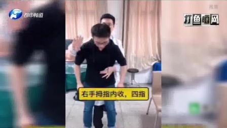 粗心家长14个月的男宝吃苹果呛进气管 险丧命丨孟子约