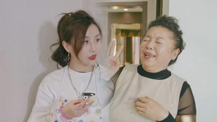 陈翔六点半:幸福的家庭,源于生活的点滴!