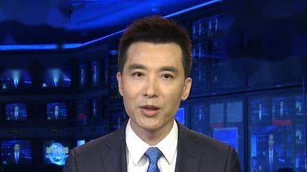 央视新闻联播 2020 人民日报评论员文章:中国抗击疫情伟大斗争的真实叙事