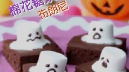 #巧克力控的大满足!减肥是什么鬼?美味 #布朗尼蛋糕好吃到停不下来