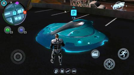 孤胆车神维加斯:格斗小子驾驶飞船,来一场刺激跳伞!
