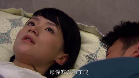 小草看见刘水和前女友在一起,晚上故意试探他,不想却失望透顶!