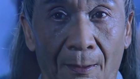 倚天屠龙记:无忌的九阳神功果然厉害,韦蝠王从此不用喝人血了