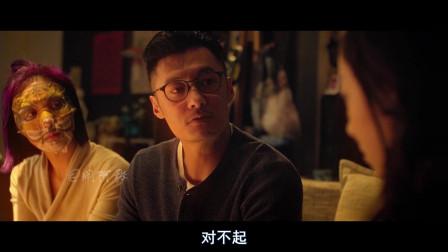 【粤语影视】(第八集)春娇与志明之间闯入第三个人