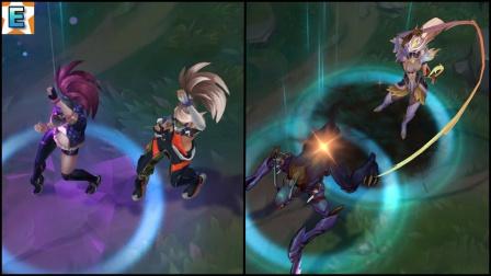 LOL:英雄动作间的完美配合,契合度太高太好看了
