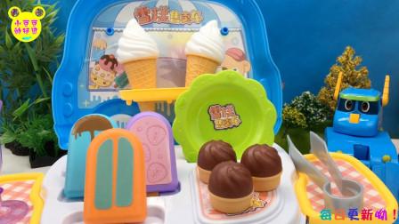 天气太热了!帮帮龙邀请大家品尝雪糕和冰淇淋