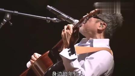 李宗盛现场演绎经典歌曲《山丘》,开口瞬间跪