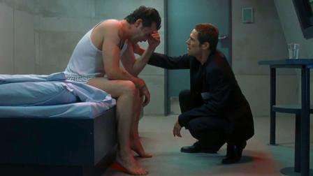 """不要脸脱口秀 第一季  科学家研究""""善良药"""",用死刑犯做实验"""