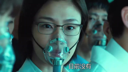 女医生怀疑是流感,专家还在质疑,谁想新的病人出现了