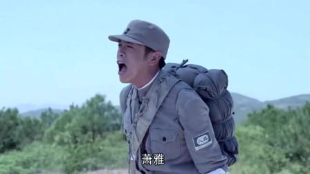 铁血柔情,难倒周卫国的是萧雅,这是他一生的痛!