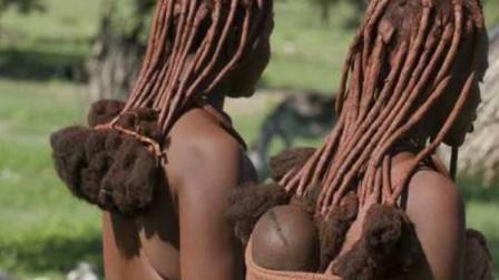 """非洲最""""透明""""的部落,一生不穿衣服,生活方式让人难以接受!"""