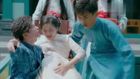 怀孕的米酒儿生了三胞胎,众人愣,少爷却乐了!