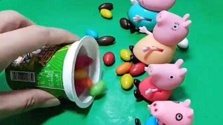小猪佩奇玩具:猪爸爸、猪妈妈佩奇都拿到了好吃的糖,只有乔治没有,乔治真可怜