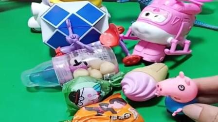 小猪佩奇玩具:猪爸爸猪妈妈天天让乔治学习,乔治不想呆家里乐,就逃出来了