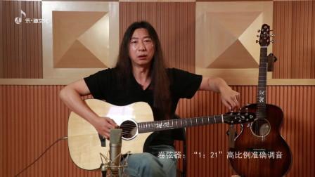 """纪斌老师测评M.R""""如意""""电箱木吉他上"""