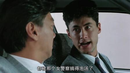 皇家师姐4直击证人:屡次被杨丽菁坏了好事,内鬼找杨丽菁