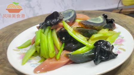 芹菜降压又清热,分享1种芹菜的做法太好吃了,简单一做,比吃大鱼大肉还香