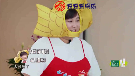 青春环游记2:郎朗cos杨迪,真是卖家秀与买家秀的对比啊!