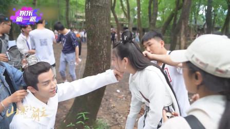 赵弈钦、李凯馨《山寨小萌主》花絮合集六