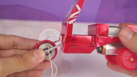 DIY易拉罐游戏,手工制作,教你人如何用废弃的易拉罐制作迷你电动三轮车