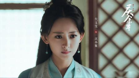 95后女星遭已婚老板骚扰,长达5个月致抑郁,曾与肖战张若昀搭戏