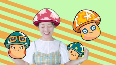大惊小怪秀 第二季 日本食玩 你吃过巧克力味的蘑菇吗