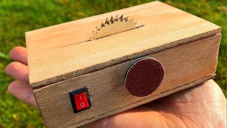 手工达人用易拉罐制作迷你台锯,轻松切断木条,还能打磨铅笔!