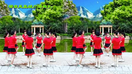 邵东凤凰城广场舞队演示  圈圈舞《苗乡侗寨等你来》