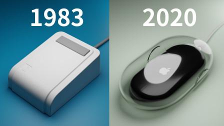 Apple电脑鼠标发展史1983-2020年