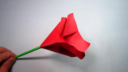 手工折纸,喇叭花的折法,漂亮易学
