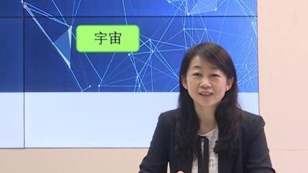 上海市中小学网络教学课程 高二 物理:物质的微观结构 宇宙
