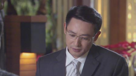 苦咖啡:清灵刚刚来到公司,没想直接找出贪污经理,果然有手段!