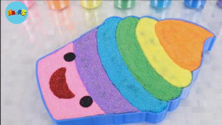 趣味认识颜色,彩泥填充冰激凌蛋筒,彩虹冰激凌DIY